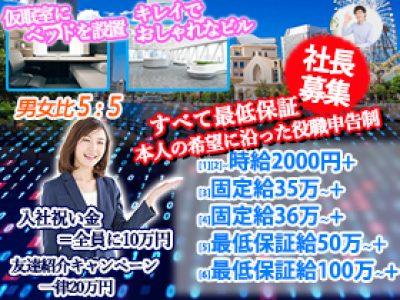 (株)横浜.com
