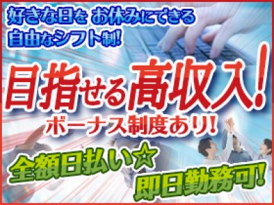 (株)川崎アクアネットワークス