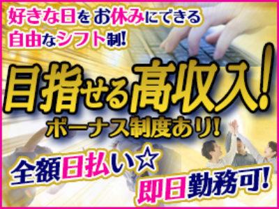 (株)川崎プライムコミュニケーションズ